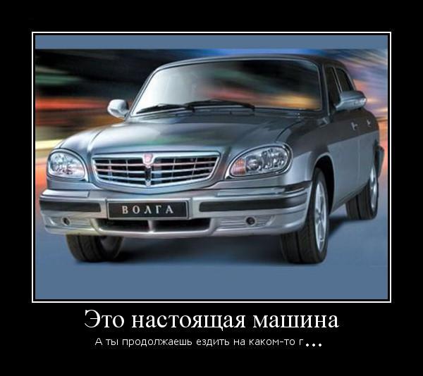 Всё о ремонте москвич 2141